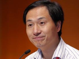 Professor He Jiankui